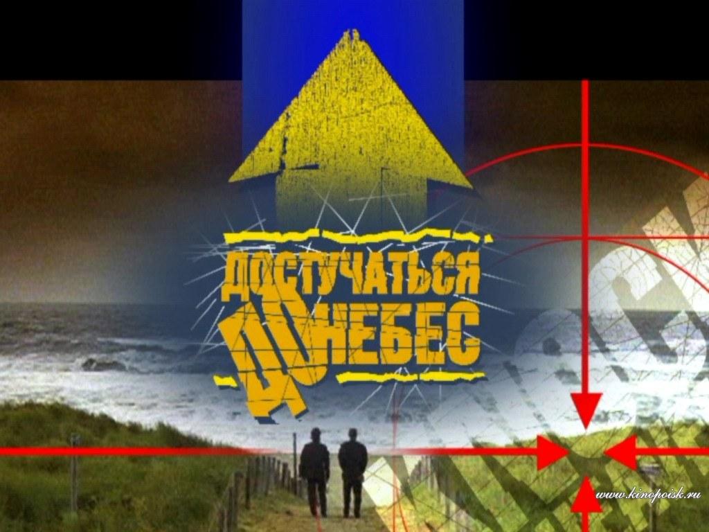 tfile.ru быстрый торрент-трекер